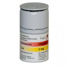 Clopixol tablets 2 mg No. 100
