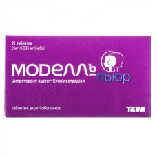 Model Pure N21 tablets
