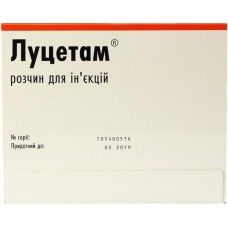Lucetam 3000 mg 15 ml No. 20 solution for injection
