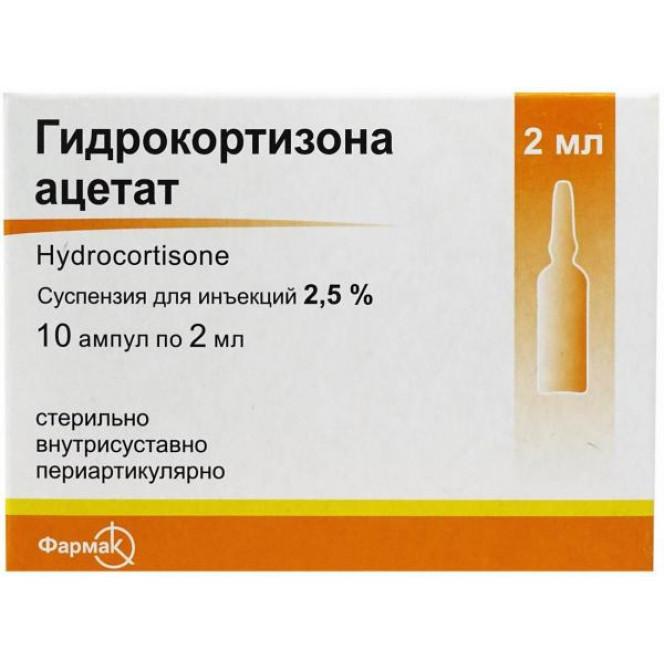 Tratamentul varicelor din Thailanda