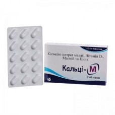 Calci-M No. 30 tablets
