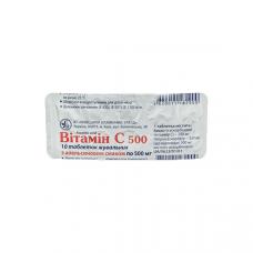 Vitamin C tablets with orange flavor 0.5 g No. 10