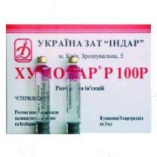Humodar 100 R 100 IU 10 ml No. 1 solution for injection