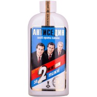 Antisedin Recover STOP gray hair anti-dandruff against breakage healthy, 200ml ORIGINAL