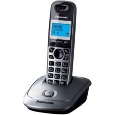 DECT Panasonic KX-TG2511UAM Metallic phone