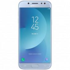 J330F Silver Samsung Galaxy J3 2017 smartphone