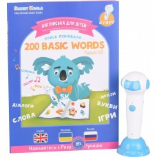 The interactive Smart Koala handle + the Interactive training book Smart Koala 200 FIRST WORDS (SKS001BW)