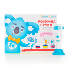 Interactive Smart Koala handle Robot version (SKS0012BW)