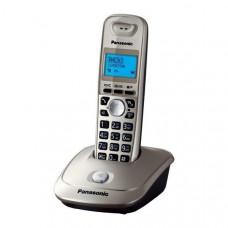 DECT Panasonic KX-TG2511UAN Platinum phone