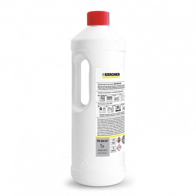 Means for contactless cleaning of Karcher of RM 806 of 1 l