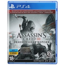 Game Assassin's Creed III. Upgraded version (PS4, Russian version)