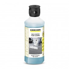 The means washing Karcher for RM 536 floor universal (6.295-944.0)