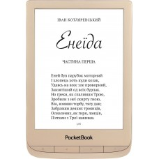 Touch Lux 4 LE Matte Gold PocketBook 627 e-book + cover