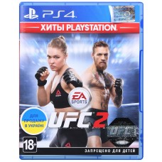 Game EA SPORTS UFC 2 (PS4, Russian subtitles)