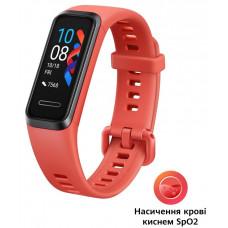 Fitness bracelet of Huawei Band 4 Amber Sunrise