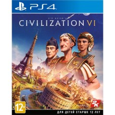 The game Civilization VI (PS4, the Russian version) of the Discount up to 40% for games for PS4 and Xbox One!