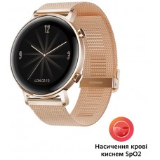 DAN-B19 Refined Gold Elegant Edition Huawei Watch GT 2 42mm smartwatch