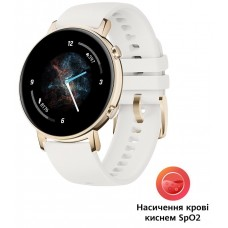 DAN-B19 Frosty White Huawei GT 2 42mm smartwatch
