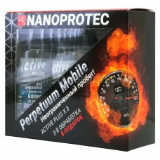 Nanoprotek Active Plus gasoline, designed to handle petrol and gas engines. Free shipping