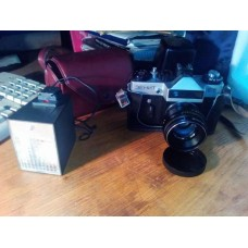 Camera Zenit ET