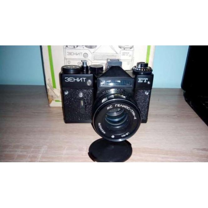 Sale of photo equipment ZENIT-ET Obektiv Gellios-77M-4