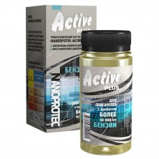 Additive in oil NANOPROTEC ACTIVE PLUS GASOLINE 90ml over 50 000 k/m  Free shipping