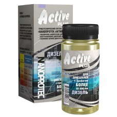 Additive in oil NANOPROTEC ACTIVE PLUS DIESEL 90ml over 50 000 k.m Free shipping