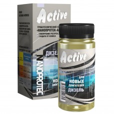 Additive in oil NANOPROTEC ACTIVE DIESEL for new cars. Free shipping