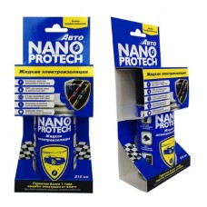 Aerosol SUPER INSULATION NANOPROTECH 210ml.  Free shipping
