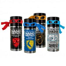 SUPER aerosol kit NANOPROTEC  Free shipping