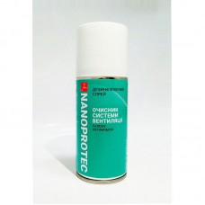 Air conditioner and ventilation cleaner NANOPROTEC 210ml. FREE SHIPPING