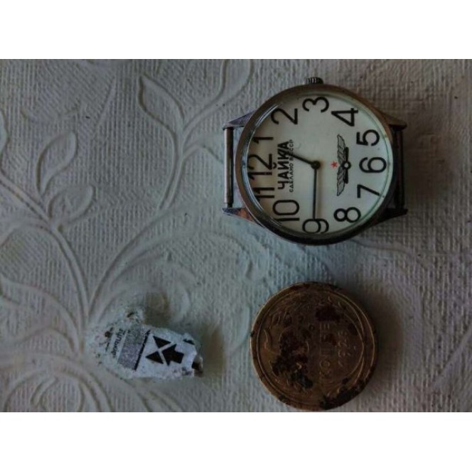 clock Chaika Stormings USSR