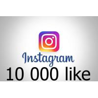 Instagrams like 10 000