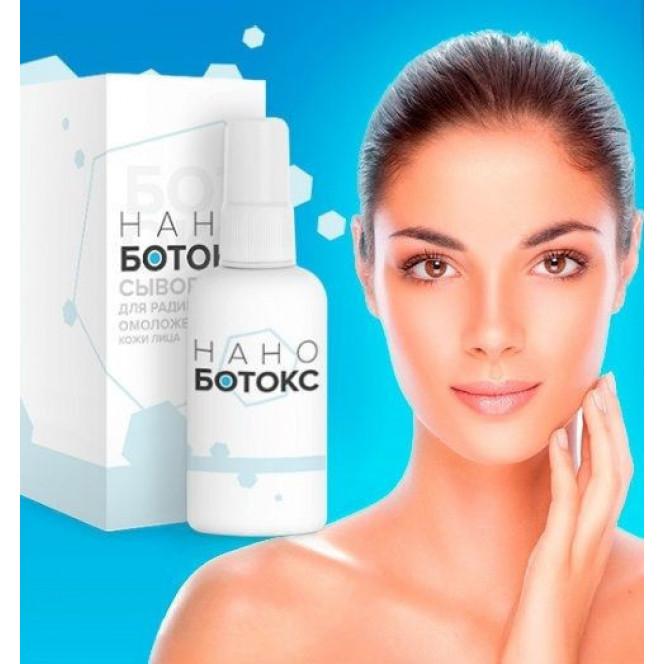 Nano Botox is a unique serum for face rejuvenation with Botox effect.