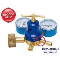 Reducer oxygen BKO-50DM WORKING (9)