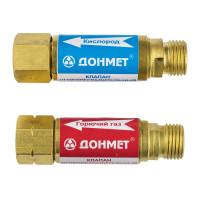 "Check valve flame arrest ""DONMET"""