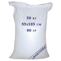 We sell polypropylene bags 55 * 105 - 50kg 10 pieces