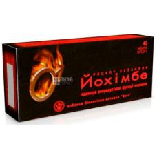 For active men, Yohimbe recipe Casanov, 40 tab. 0.25 g each