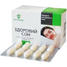 Healthy sleep, 50 capsules, Helps get rid of insomnia