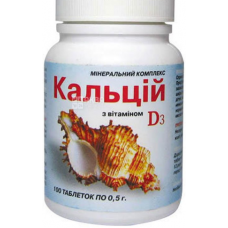 Calcium with Vitamin D3, 100 tab. 0.5 g each, for diet correction