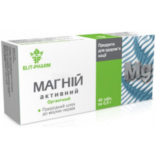 Active magnesium, 40 tab. 0.5 g each, Vitamin and Mineral Complex