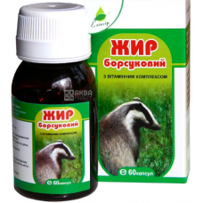 Badger fat, With vitamin complex, 60 capsules of 0.3 g each, Elixir