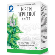 Peppermint leaves 60 g per pack 40 sachets Medical Pure