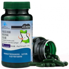 Weight loss Strong metabolism will accelerate acidic CLA green tea & l-carnitine slimming capsules fatty tissue burns much faster