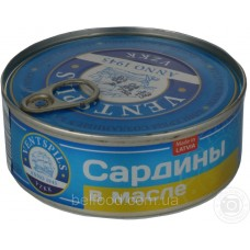 3 cans of Latvia sardines in vegetable oil -240g