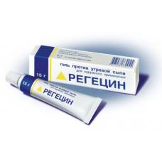 Antimicrobial and regenerating cream Regetsin, tube 15 g
