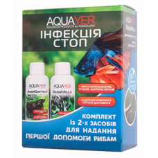 Aquarium fish medicine AQUAYER Infection Stop