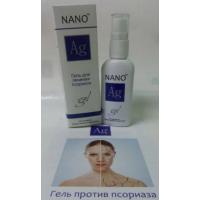 Ag Nano - Gel for the treatment of psoriasis (Ag Nano)