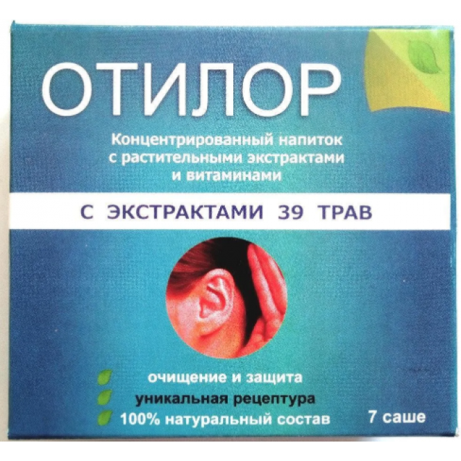 Otilor - Hearing Recovery Concentrate