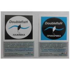 Bait (15 g) + Bait (15 g) for fish Double Fish (Double Fish) | Fishing goods, Fish feed, Double Fish bait, Bait